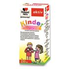 Доппельгерц® Kinder Мультивитаминный сироп для детей