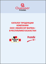 doppelherz_kz.pdf